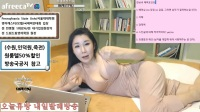 韩国美女主播视频热舞短裙