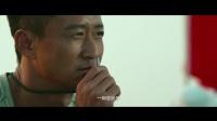 """12辆坦克花式作战! 《战狼2》曝国际版预告 """"上天入海""""热血开战"""