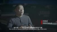 《驭变者胜》-刘国梁纪录片
