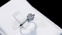 0.79克拉鑽石和18克拉白金,鉑金套裝紙牌戒指 - A7881