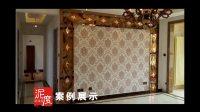 墙面环保涂料硅藻泥背景墙装修效果图