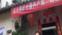 广东揭阳揭西五经富四村全体村民土地维权大会3