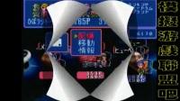 4.银河战记(Sugoroku Ginga Senki)【4集完】