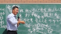 2017年6月22吉林省德惠市郭家镇小学王竑锜老师讲座