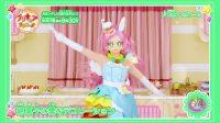 【ダンスムービー】キュアパルフェ(CV:水瀬いのり) キャラクターソング「虹色エスポワール」 〜「キラキラ☆プリキュアアラモード」より