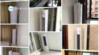 奥克斯空调全系列产品 尽在京东奥克斯兴奥专卖店