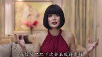 Xandria Ooi 快乐频道 - 什么叫爱?