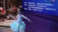 吕雅芬上海答谢演唱会-《恰恰舞》