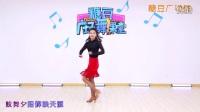 《小康生活-恰恰恰-》广场舞恰恰舞  编舞:杨丽萍