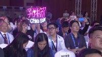 中国太阳全场英文感言