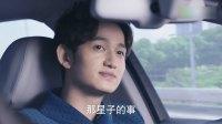 《極光之戀》48集預告片