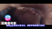 香港老片黄色调反色情电影 单身小伙偷看艳鬼激情澡澡 兴奋无比!销魂