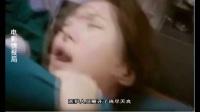韩国电影__妻子的情人和情人的精彩激情戏