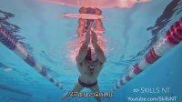 7个小练习掌握蛙泳臂部技巧