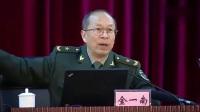 金一南将军谈国际形势