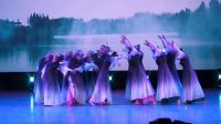 第十届金秋乐金奖:舞蹈《梦幻花溪》
