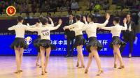 2017中国体育舞蹈公开系列赛(北京站)  52-业余14岁以下女子六人集体舞银牌组拉丁舞决赛