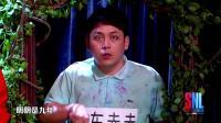 陈赫遇群演吐槽炒冷饭,陈赫:什么?八年了?明明就是九年!