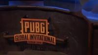PGI全球邀请赛TPP决赛第五局