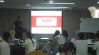 樂天電商視覺營銷公開課