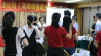 电力、银行、房地产优质服务、效能提升、礼仪培训导师官惠珍