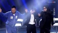 广22文松晓峰闪亮登场,拉憨豆一起尬舞,憨豆一跳舞比他们还嗨!