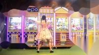 【北】MV专辑第32期:宅舞系列:軟绣—再见偷花人