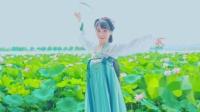 宅舞-【晓丹】原创汉舞-小城谣_文江宝宝