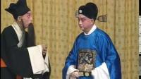 1957年昆曲荆钗记・王十朋见娘(俞振飞录音 蔡正仁配像)