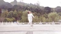 野菊花【64步鬼步舞练习81(一路歌唱)】20180908