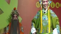 中国京剧音配像精粹 20150608 像音像 京剧竹林记