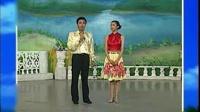 视频:交谊舞 杨艺北京平四教学(03)