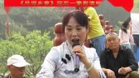 北京有豫剧 《月河乡音》庆五一演唱选段 2018.5.1_超清