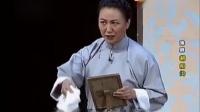 秦腔花园卖水(段小爱 史纺绸)西安易俗社