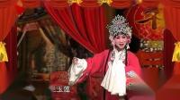中国京剧音配像精粹 20150914 中国京剧像音像 京剧正气歌