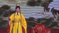 扬剧夫妻哨(表演者:李政成 葛瑞莲)2020龙凤呈祥新年戏曲演唱会