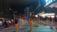 第五套佳木斯快乐舞步健身操1-12节