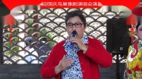 秦腔折子�蛉�上�I(樊惠芹 �詈�� �小�b 王振牛�x)(渭南市秦腔��F)