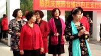 晋剧伶人王中王第四季第五轮第二场20190120