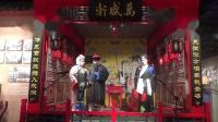 天桥文化节评剧展演2