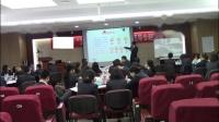 郭敬峰老师授课农业银行《什么是情绪》视频--3分钟