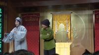 """新编昆曲苏滩卖草囤(朱继勇 俞燕敏)中国昆曲博物馆""""继承""""字辈老艺人专场"""