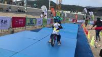 粤港澳儿童平衡车大赛 两岁组-男子-初赛-第十组