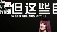 抖音 自媒体营销 - 高珉