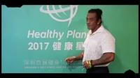 【OG健身】2018中国深圳体育博览会 即将举办