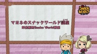The Snack World-点心世界 (49)