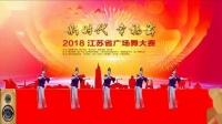 苏北君子兰广场舞系列--360--好一朵茉莉花