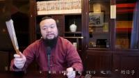 无量子中国民俗讲座正月初五迎五路财神的4种习俗5种禁忌