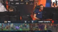 RNG vs Gambit DOTA2 PIT Minor 小组赛 bo3 第一场 4.24