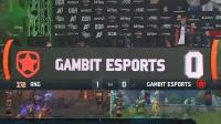 RNG vs Gambit DOTA2 PIT Minor 小组赛 bo3 第二场 4.24